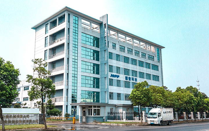 Building of Jopp Technology (Suzhou) Co., Ltd.